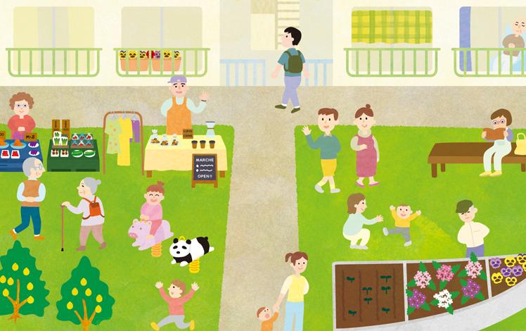 大阪府住宅供給公社「住まいナビ」表紙